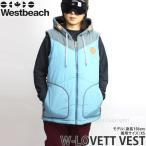 16 ウエストビーチ ウィメンズ ラベット ベスト ウエア Westbeach LOVETT VEST 国内正規品 スノーボード レディース ウェア WEAR カラー:SEAWEED