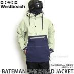16 ウエストビーチ ベイトマン オーバーヘッド ジャケット ウエア Westbeach BATEMAN OVERHEAD JKT 国内正規品 スノーボード スノボ カラー:CLAY