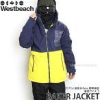 16 ウエストビーチ ベイカー ジャケット 【Westbeach BAKER JACKET】 国内正規品 スノーボード スノボ メンズ ウェア ウエア SNOWBOARD WEAR カラー:IN THE NAVY