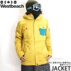 16 ウエストビーチ スキフ ジャケット ウエア Westbeach SKIFF JACKET 国内正規品 スノーボード スノボ メンズ ウェア WEAR MENS カラー:SANDMAN