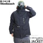 16 ウエストビーチ ユートピア ジャケット 【Westbeach UTOPIA JACKET】 国内正規品 スノーボード スノボ メンズ ウェア ウエア SNOWBOARD WEAR カラー:BLACK