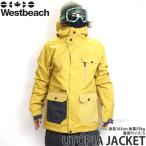 16 ウエストビーチ ユートピア ジャケット 【Westbeach UTOPIA JACKET】 国内正規品 スノーボード スノボ メンズ ウェア ウエア SNOWBOARD WEAR カラー:SANDMAN