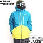 16 ウエストビーチ フェーバー ジャケット 【Westbeach FABER JACKET】 国内正規品 スノーボード スノボ メンズ ウェア ウエア SNOWBOARD WEAR カラー:SEAWEED