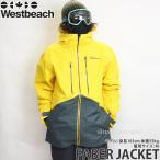 16 ウエストビーチ フェーバー ジャケット 【Westbeach FABER JACKET】 国内正規品 スノーボード メンズ ウェア ウエア SNOWBOARD WEAR カラー:YOLK YELLOW