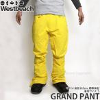 16 ウエストビーチ グランド パンツ 【Westbeach GRAND PANT】 国内正規品 スノーボード スノボ メンズ ウェア ウエア SNOWBOARD WEAR MENS カラー:YOLK YELLOW