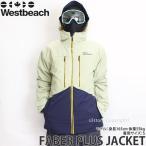 16 ウエストビーチ フェーバー プラス ジャケット 【Westbeach FABER PLUS JACKET】 国内正規品 スノーボード メンズ ウェア ウエア SNOWBOARD WEAR カラー:CLAY