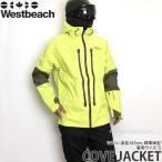 16 ウエストビーチ コーブ ジャケット 【Westbeach COVE JACKET】 国内正規品 スノーボード スノボ バックカントリー メンズ ウエア SNOWBOARD カラー:CORLIMEY