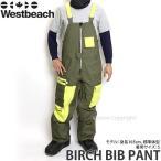 16 ウエストビーチ バーチ ビブパンツ ウエア Westbeach BIRCH BIB PANT 国内正規品 スノーボード スノボ バックカントリー メンズ カラー:COMMANDO