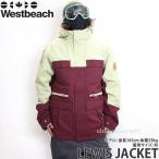 16 ウエストビーチ ルイス ジャケット 【Westbeach LEWIS JACKET】 国内正規品 スノーボード スノボ メンズ ウェア ウエア SNOWBOARD WEAR MENS カラー:AUBURN