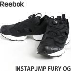 リーボック インスタポンプ フューリー OG 【Reebok INSTAPUMP FURY OG】 オリジナル スニーカー メンズ バリスティックナイロン ハイテク HEXALITE Color:BLACK