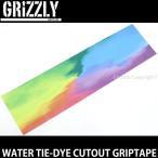 """グリズリー タイダイ グリップテープ GRIZZLY WATER TIE-DYE CUTOUT GRIPTAPE スケートボード スケボー デッキテープ Size:9""""x33"""""""