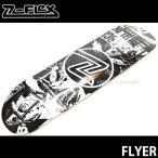 ジーフレックス フライヤー 【Z-FLEX FLYER】 スケートボード デッキ SKATE DECK Z-BOYS ストリート プール パーク カラー:Black/White Size:8.5x32
