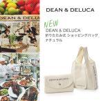 ディーンアンドデルーカ エコバッグ 折りたたみ式 キャンバス DEAN&DELUCA ディーン&デルーカ トートバッグ ナチュラル ショッピング