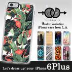 (メール便送料無料) ZERO GRAVITY | ゼログラビティ  iphone6 Plusケース カバー インスタ オルチャン セール