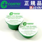 錆止め 気化性防錆剤 エミッター容積142リッター コーテック cortec