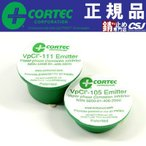 錆止め 気化性防錆剤 エミッター容積312リッター コーテック cortec