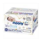 (まとめ)ナチュラル ムーニー 新生児63枚×2袋 × 1 点セット