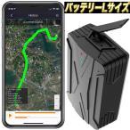 4G GPS 発信機 リアルタイム 小型 浮気調査 勤怠管理 車両取付 スマホアプリ ロガー 車載 SIM契約不要で30日間使い放題 バッテリーLサイズ仕様 返却不要