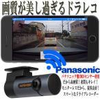 ドライブレコーダー ドラレコ wifi スマホ連携 1080P フルHD Panasonic CMOSで美しい画像 1年保証 AUTO-VOX D6 PRO iOS13対応 iPhone専用 アンドロイド不可