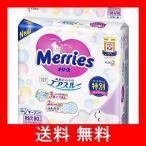 【テープ 新生児用】メリーズ オムツ さらさらエアスルー (お誕生~5000g) 90枚 【】