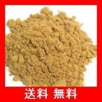 ブランド:ohtsuya産地:インド産■原材料