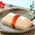 永平寺ごま豆腐お試し6個セット(白ごま)