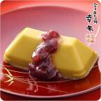 胡麻豆腐 抹茶ごま豆腐6個セット(あずきタレ付き)