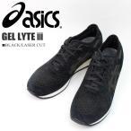 ショッピングasics アシックス ゲル ライト 3 asics GEL LYTE 3  BLACK スニーカー ハイテク ゲルシリーズ th5e3l asics-gellyte3b