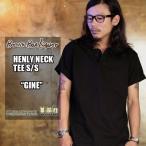 ブラウンバッグリカー BBL HENLEY NECK TEE GIN ヘンリーネックTシャツ 汗じみ防止 ルード 5色 SMLXL2XL 正規取扱店  bbl-cut1303