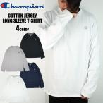 Champion チャンピオン tシャツ メンズ 長袖 ストリート Tシャツ