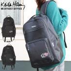 Keith Haring キース・ヘリング メッシュポケットデイパック KHB-KH- 1901 1902 DYS リュック メンズ レディース バックパック