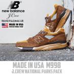 日本未発売 J CREW NEW BALANCE 998  J.クルー x ニューバランス 998 ナショナルパーク パック MADE IN USA ブラウン 茶色