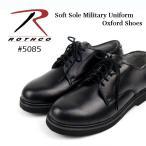 ロスコ ROTHCO Soft Sole Military Uniform Oxford Shoes 5085ブラック   ルード系 rth-5085-110948
