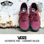 ショッピングVans VANS AUTHENTIC PRO KABERNET BLACK オーセンティックプロ カベルネ ブラック バンズ ヴァンズ プロ スケーター ストリート ストリート スケーター outfit ootd