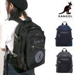 カンゴール KANGOL リュック 250-4711 HEARTS  リュックサック デイパック ユニセックス [PO10]