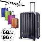 トラベリスト TRAVELIST スーツケース トラスト 76-2002 68.5cm キャリーケース キャリーカート TSAロック搭載