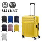 トラベリスト スーツケース モーメント 61L/72L 58cm 4.3kg 76-20300 トップオープン 拡張 ハード ファスナー TSA [PO10]