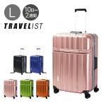 トラベリスト スーツケース トラストップ 100L 68.5cm 5.8kg 76-20430 トップオープン フロントオープン ハード フレーム TSA ビジネス topopen 協和の画像