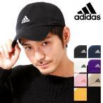 アディダス キャップ メンズ レディース 187-111703 adidas 吸湿 速乾 光反射 帽...