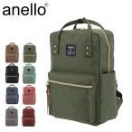 アネロ リュック SMALL POST レディース AT-C1222 anello スクエア