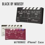 ブラックバイマウジー BLACK BY MOUSSY iPhone8 iPhone7 iPhone6 ケース b07909602 アイフォン スマホケース スマートフォン カバー 手帳型 レディース