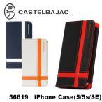 カステルバジャック CASTELBAJAC iPhone5 ケース 056619 ブローチ アイフォン スマホケース スマートフォン カバー メンズ レディース ユニセックス