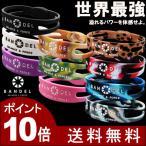 BANDEL バンデル ブレスレット スリムタイプ bracelet slim type