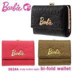バービー Barbie 財布 36244 キーラ がま口 二つ折り レディース