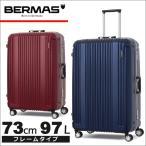 最大46倍&クーポン バーマス BERMAS スーツケース 60267 73cm プレステージ2 フレームタイプ クリスマスプレゼント!