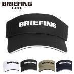 ブリーフィング サンバイザー サイズ調節可能 メンズ BRG193M37 BRIEFING MENS BASIC VISOR 帽子 ゴルフ
