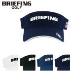 ブリーフィング ゴルフ サンバイザー 帽子 メンズ BRG211M46 BRIEFING   ゴルフ MS BASIC VISOR