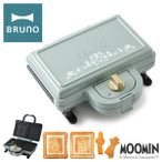 ブルーノ ムーミン ホットサンドメーカー ダブル BOE051 BRUNO|MOOMIN キッチン家電 調理器具 2枚焼き レシピ付き 人形焼き 食パン サンドイッチ