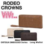 ロデオクラウンズ RODEO CROWNS 長財布 C06704204 ORTEGA EMBOSSED  ラウンドファスナー 財布 レディース