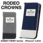 ロデオ クラウンズ RODEO CROWNS c06708602 iPhoneケース  アイフォンケース スマホケース 手帳型 レディース iPhone7 iPhone8 ミラー付き